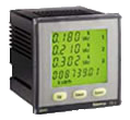 ime nemo digital power meter